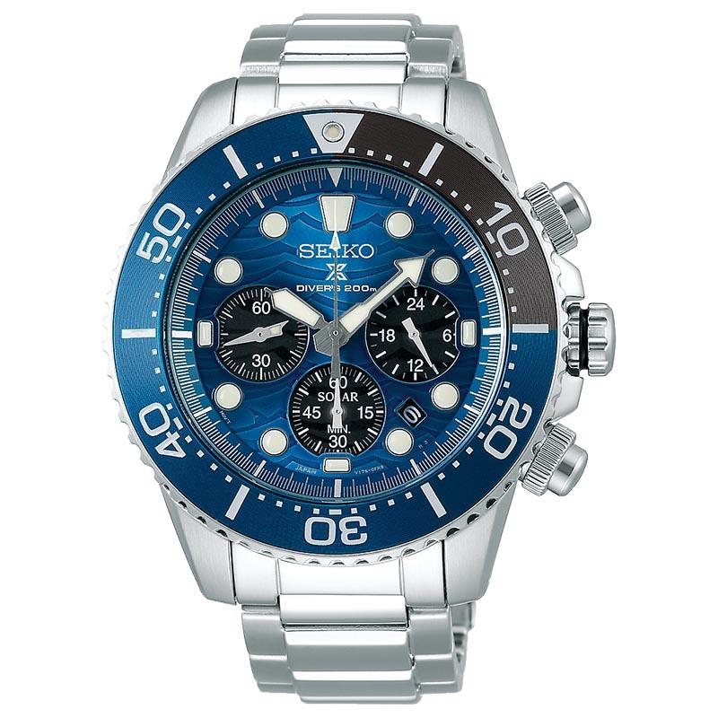 orologio cronografo sub blu edizione limitata